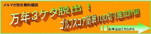 メルマガ紹介.JPG